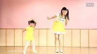 视频: [舞蹈版]新月冰冰 《 小小鹿》萌化小蜀黍的心!