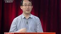 投资理财 2014 点融网郭宇航:互联网金融之P2P网贷 141008