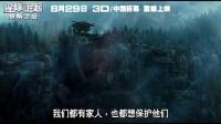 猩球崛起2黎明之战DVDscr清晰英语听译单双字