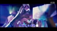 电影《心花路放》插曲—《阿凡达与屌丝男》MV
