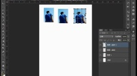 [PS]PS教程基础视频移动工具photoshop入门视频教程