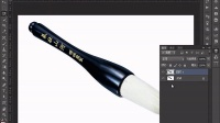 [PS]第七集 磁性套送工具 PS基础教程 photoshop CS6 邢帅教育出品 PS从基础到精通