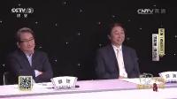 第七届全国电视相声大赛 相声《百家讲坛》 马腾翔 李小龙