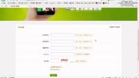 如何做微商 免费注册微商城、微网站