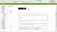 微商营销 微信商城 微信营销 免费入驻微酒店信息设置