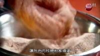 【发现最热美食】独特美食——奶油泡芙甜甜圈 141009