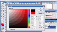 phohoshop cs3视频教程平面设计网页制作图像处理效果图第十二讲拾色器
