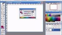 [PS]Photoshop教程 学习ps 学习平面设计 ps软件破解ps下载13 (2)