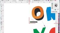 怎么用CDR设计字体 coreldraw设计字体怎么制作立体字