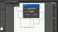 [Ai]Adobe illustrator cs6 AI教程 AI下载 AI教学3