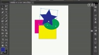 [Ai]Adobe illustrator cs6 AI教程 AI下载 AI教学5