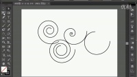 [Ai]Adobe illustrator cs6 AI教程 AI下载 AI教学9