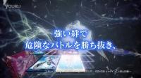 《选择战斗WIXOSS》(selector infected WIXOSS)宣传视频