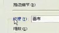 2014年10月10日晚800碧海蓝天老师PS单图《...