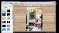 翻页电子书制作软件名编辑教程之:添加flash动态背景