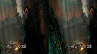星际迷航:暗黑无界