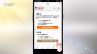 视频: 马塘易购代理商申请教程