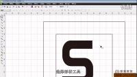 快速剪辑logo设计coreldraw x6实例教程欣赏