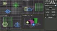 3dsMax视频教程,3dsMax动漫,3dsMax教学,3dsMax下载6