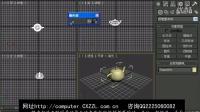 3dsMax免费视频教程动漫制作建筑设计从入门到精通08