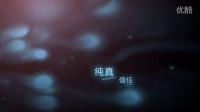 《阿凡达》导演卡梅隆最新电影信息侦探系列原著小说第一部《第43条疤痕》宣传视频 双女任务/性谎言和间谍相关视频