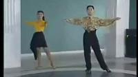 恰恰舞11种基本步教学精华