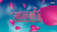 AE教程,AE片头制作爱情公寓片头效果_标清