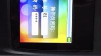 优乐通二代升腾POS升级IC程序演示(2)