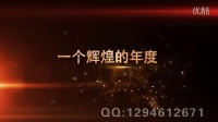 2015盛世年会片头 AE模版 企业宣传片开场 通用视频 震撼火焰燃烧 高清片花企业年会(一