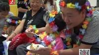 玉溪七田阳光国际早教中心 全球之旅第1站-夏威夷
