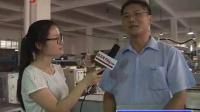 视频逛工厂:见证中国集成灶大牌崛起(森歌集成灶)