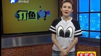 打渔晒网20141010