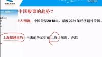 北京牛蒡最新股票教程怎么买股票入门