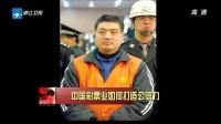 中国彩票业如何打造公信力[新闻深一度]