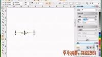 coreldraw画册设计 CorelDRAW教程  排版  PS平面设计