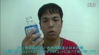 我喝了日本的宝矿力水特和魔力氨基酸 31