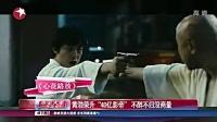 娱乐星天地 2014 广电总局全面封杀 星二代长大成人 141010 鹿晗向SM公司提出解约