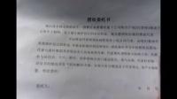 2014.10.12东城占铺 选举业代 授权等事
