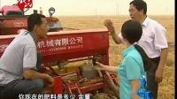 玉米播种机玉米免耕深松播种机双联播种机 电话15097382136 秸秆还田玉米播种机厂家价格深松分层施肥播种机