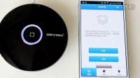 欧瑞博wifi转红外智能开关Allone 手机无线控制万能远程遥控器