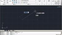 AutoCAD教程 CAD教学 CAD下载 CAD入门 CAD建筑设计 CAD教程2.2