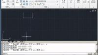 CAD教学 AutoCAD教程 CAD工程 CAD入门 CAD建筑设计 CAD教程4.3