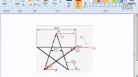 AutoCAD全套教程CAD视频教程2.9