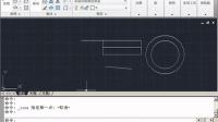 CAD教学 AutoCAD教程 CAD工程 CAD入门 CAD建筑设计 CAD教程4.6