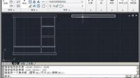 CAD教学 AutoCAD教程 CAD工程 CAD入门 CAD建筑设计 CAD教程4.9