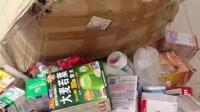 日本直邮到货、单号CD164970252JP,淘宝店:天子田日本代购14.10.13