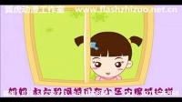 人?北京flash科普动画制作 科普宣传片 公益广告制作-翼虎动漫