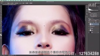 [PS]PS教程 Photoshop 平面设计 人像处理 淘宝美工 PS抠图技巧