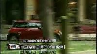 危机冲击:宝马奔驰三月份销量下降