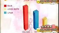 千年牌铁皮枫斗软胶囊官方网站价格